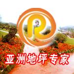 上海亚睿实业有限公司