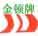 """专业生产""""金顿""""牌分水器、地暖分水器、地热分水器、纯铜分水器-上海东韩实业有限公司"""
