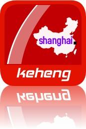 上海可恒阀门有限公司