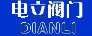 上海电立阀门制造有限公司