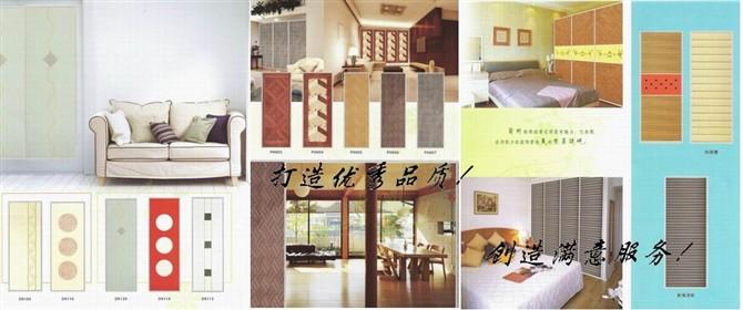 上海美质源装饰材料有限公司