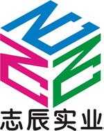 上海志辰实业有限公司