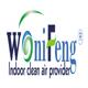 空气过滤器-沃尼风净化技术(上海)有限公司