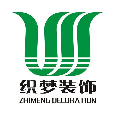 上海织梦装饰设计工程有限公司