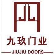 上海九玖门业有限公司